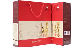 [安师傅ob欧宝体育]厂家直销熟食特色产品清炖牛腩卤牛腱牛骨汤小红礼盒